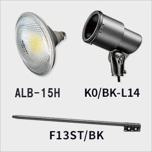 K0/BK-L14 + F13/BK + ALB-15H