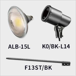 K0/W-L14 + F13/W + ALB-15L