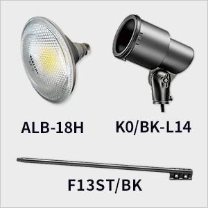 K0/BK-L14 + F13/BK + ALB-18H
