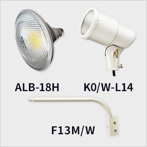 K0/W-L14 + F13M/W + ALB-18H