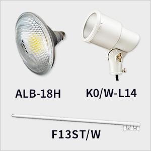 K0/W-L14 + F13/W + ALB-18H