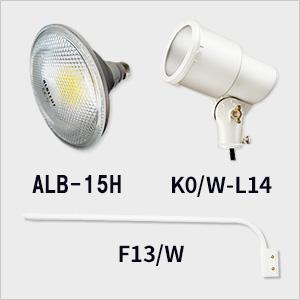 K0/W-L14 + F13/W + ALB-15H