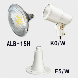 K0/W-L14 + F5/W + ALB-15H
