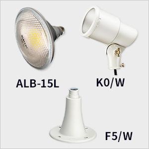 K0/W-L14 + F5/W + ALB-15L