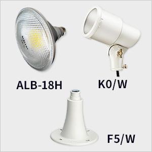 K0/W-L14 + F5/W + ALB-18H
