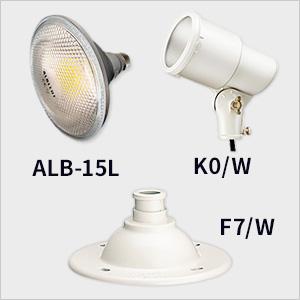 K0/W + F7/W + ALB-15L