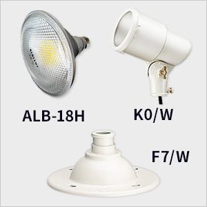 K0/W + F7/W + ALB-18H