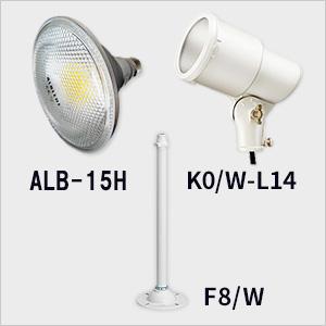 K0/W-L14 + F8/W + ALB-15H