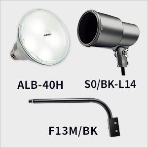 S0/BK-L14 + F13M/BK + ALB-40H