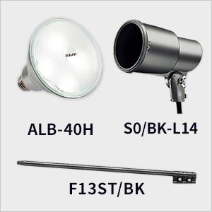 S0/BK-L14 + F13/BK + ALB-40H