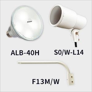 S0/W-L14 + F13M/W + ALB-40H