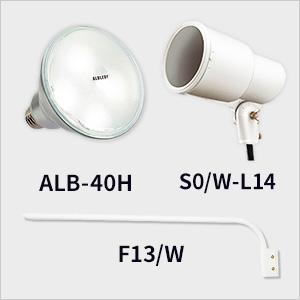 S0/W-L14 + F13/W + ALB-40H