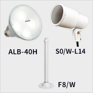 S0/W-L14 + F8/W + ALB-40H