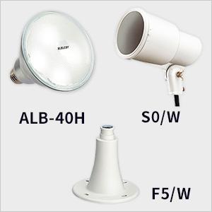 S0/W-L14 + F5/W + ALB-40H