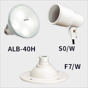 S0/W-L14 + F7/W + ALB-40H