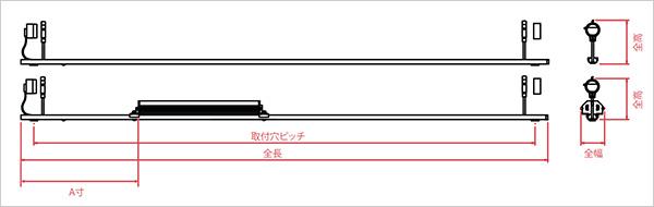 【協和電工】内照式看板用直管LEDランプセット DELライトⅢ