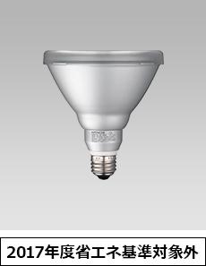 日立 ビーム電球形LED電球