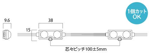 100V 2C-0.9W