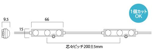 100V 3C-1.2W
