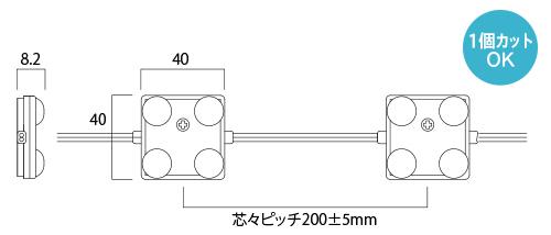 100V 4C-1.3W