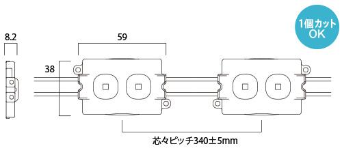 LG-100V 2L-2.4W