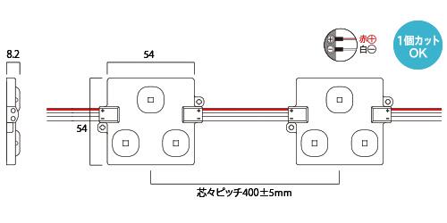 LG-24V 3L-3.8W