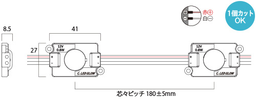 LG-12V 1L-0.8W