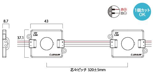 LG-12V 1L-2.3W