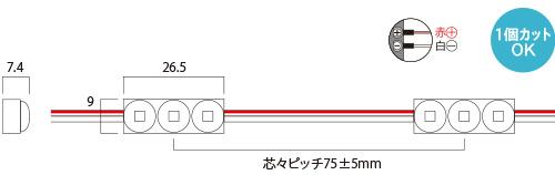 LG-12V 3mini