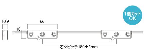 SG-100V L3