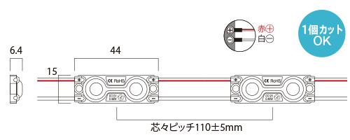 SL-12V 2L