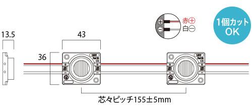 SL-12V HPL 1.5W
