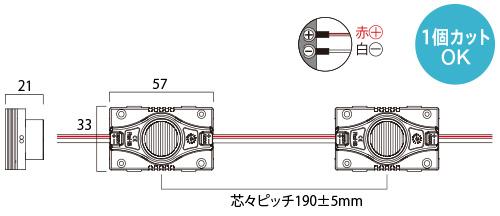 SL-12V HPL 3W