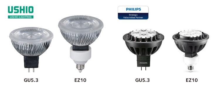 12Vローボルトダイクロハロゲン形LED電球