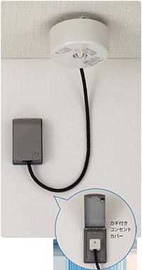 民泊サービス向け LED非常用照明器具