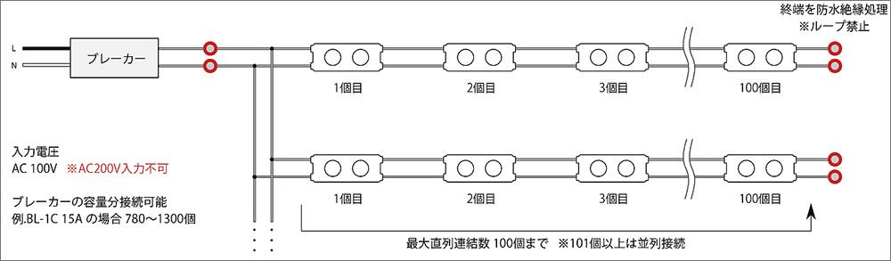 StarLiteDuo2 配線方法