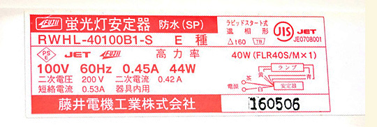 RWHL-40100A1-S