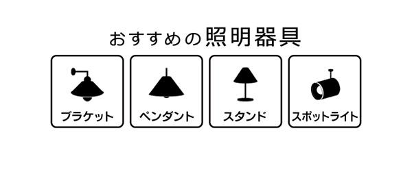 アイリスオーヤマ AIスピーカー対応 LEDランプ