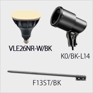 VLE26NR-W/BK + K0/BK-L14 + F13ST/BK