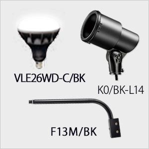 VLE26WD-C/BK + K0/BK-L14 + F13M/BK