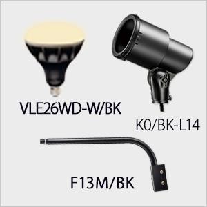 VLE26WD-W/BK + K0/BK-L14 + F13M/BK