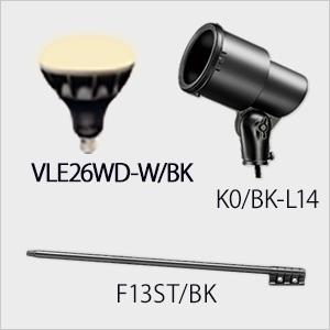 VLE26WD-W/BK + K0/BK-L14 + F13ST/BK