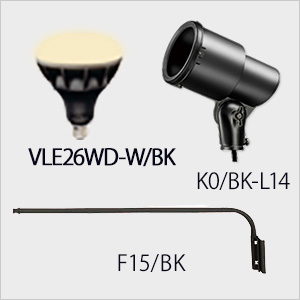 VLE26WD-W/BK + K0/BK-L14 + F15/BK