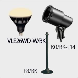 VLE26WD-W/BK + K0/BK-L14 + F8/BK