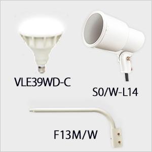 VLE39WD-C + S0/W-L14 + F13M/W