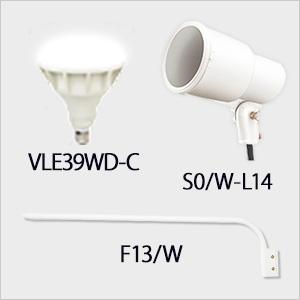 VLE39WD-C + S0/W-L14 + F13/W