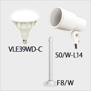 VLE39WD-C + S0/W-L14 + F8/W