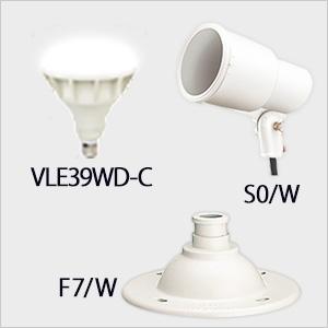VLE39WD-C + S0/W + F7/W