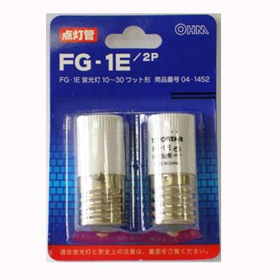 FG-1E・1E