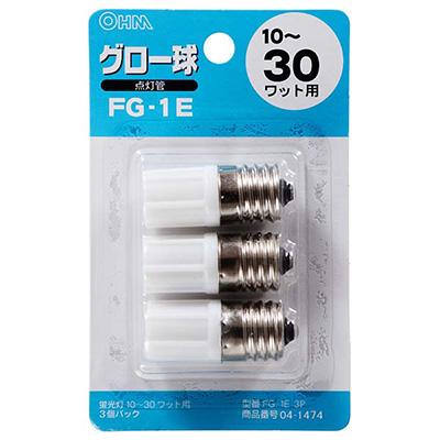FG-1E 3P